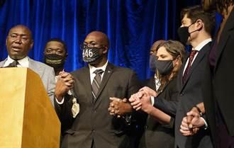 掀起反歧视示威 弗洛伊德遭警压颈亡 家属达成7.6亿元和解