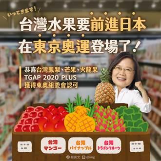 【大內宣破功】香蕉慘被日本退貨 網酸: 民進黨臉丟光了