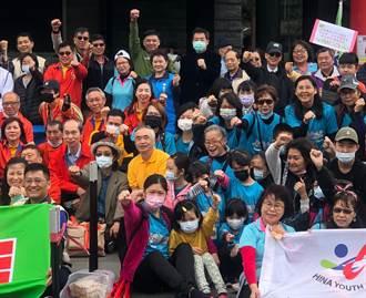 立委費鴻泰 支持環保關懷與環境保護活動
