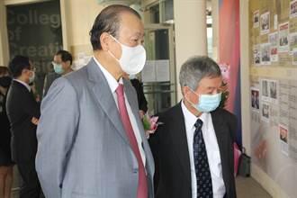 亞大歡慶創校20年 期許回饋社會
