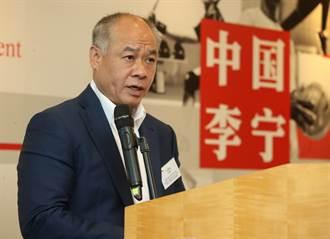 【史話】四優勢 創造有底氣的經濟實力─再認識中國的意義(十二)