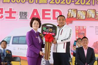 回饋社會 國際獅子會捐贈新北市復康巴士及20部AED