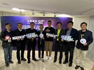 中華電信、KKBOX 首次AR+VR跨界演出