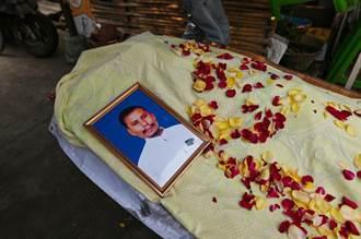緬甸示威增6死 美嘗試聯絡翁山蘇姬