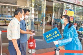 2020臺灣服務業大評鑑-  金牌企業系列報導-醫院 中國附醫有溫度的服務 贏得讚賞