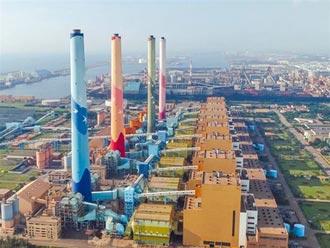 减缓恶化 中火等3电厂紧急降载