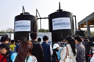 台灣缺水 全球斷鏈