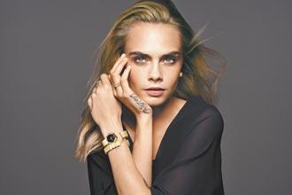 卡拉傲嬌演繹Dior珠寶 不對稱美感襯叛逆風格