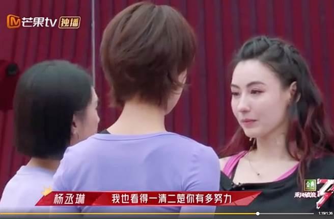 楊丞琳在節目中指出張柏芝扯後腿。(圖/翻攝自秒拍)