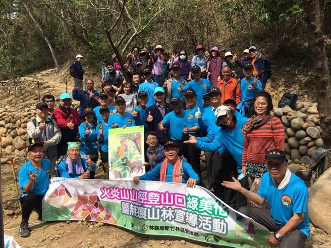 林管處結合登山團體打造綠蔭知性登山口,活動圓滿落幕。(新竹林區管理處提供)