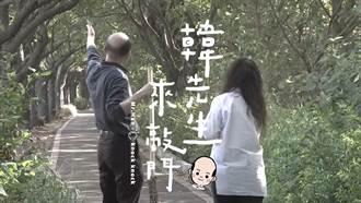 網友敲碗「韓總來敲門」 敲到彰化溪湖東螺溪女神