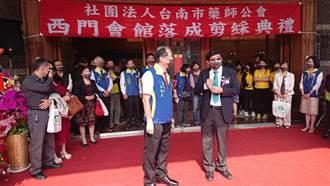 台南市藥師公會搬遷 健保署長李伯璋感謝藥師挺過疫情年