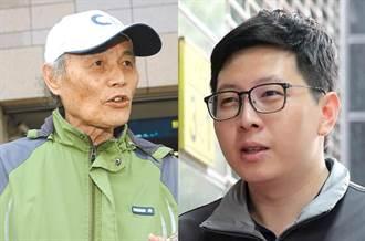 潘忠政臉書遭限制 王浩宇曝原因:影射我是同志