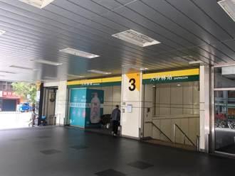 北捷大坪林站遭恐嚇 警方已逮到人