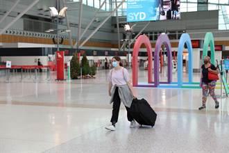 澳洲防疫成功救觀光 與新加坡推旅遊泡泡