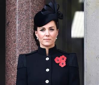 不只梅根被限制 凱特嫁入英王室6大禁忌曝光