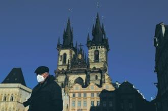 捷克國內疫情惡化