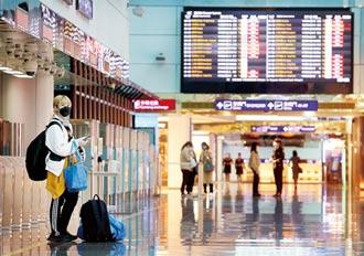 搶旅遊商機 星紐澳推互免隔離