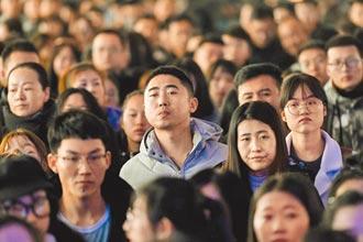 中美競爭 人口因素是關鍵