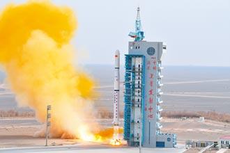 遙感三十一號04組衛星 成功入軌