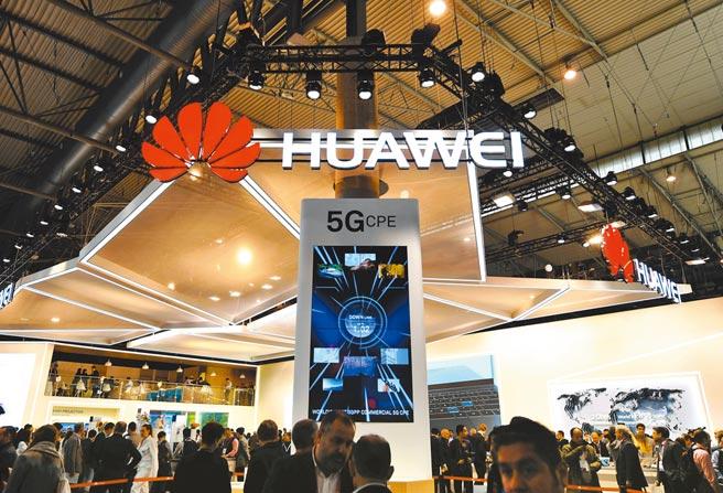 美國聯邦通信委員會(FCC)點名中國的華為、中興、海康威視等5家企業,危害美國國家安全。圖為2018年西班牙通信大會上的華為展位。(新華社)