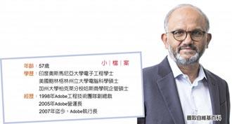 企業舵手-Adobe執行長納拉言 商場上的朋友 職場上的良師