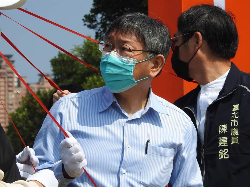 台北市長柯文哲15日主持關渡碼頭周邊設施改善完工啟用典禮。(張立勳攝)