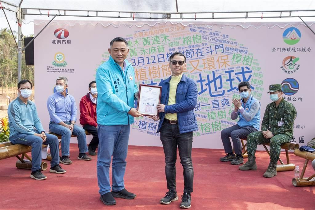 金門縣長楊鎮浯(左)致贈海岸造林感謝狀予和泰汽車TOYOTA車輛營業本部協理劉傳宏(右)。