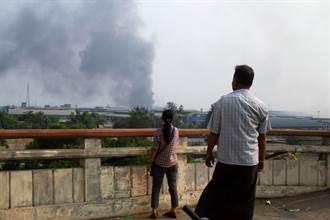 緬甸示威台資工廠遭火燒 仰光萊達雅區進入戒嚴