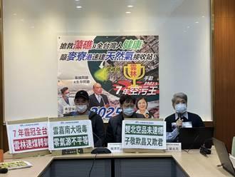 李進勇昔承諾麥寮電廠煤轉氣 環團:人民還在等民進黨兌現