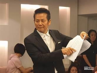 徐乃麟豪宅賭博案 女密友判刑6月還須沒收440萬元