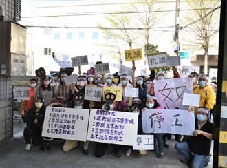 燕巢民眾抗議工廠飄惡臭 廠商允諾改善