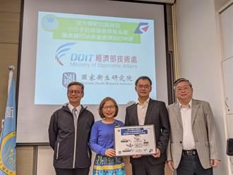 台灣團隊研發標靶新藥 首獲美國FDA認可進軍人體試驗