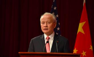 「愛國」前提下 陸駐美大使崔天凱:即使不同政見也能包容