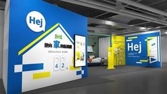 IKEA敦北店閉店倒數 迎來內湖新店開幕