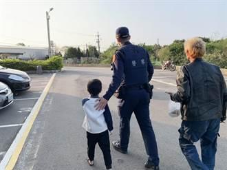 迷途男童嚎啕大哭 警民合力助返家