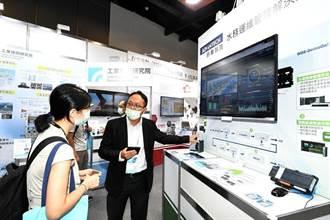 2021台灣國際水週10月14日實體及線上展覽同步登場