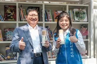 世界閱讀日 竹縣文化局結合圖書館、獨立書店推出6大主題活動