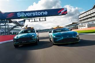 Aston Martin New Vantage F1官方安全車正式亮相