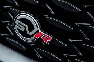 英伦性能化连电动车都不放过 Jaguar SVO部门或推I-PACE SVR车型