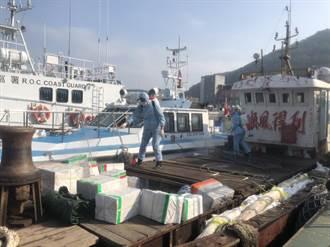 偷渡台灣奶粉、化妝品 大陸漁船走私馬祖海域遭逮