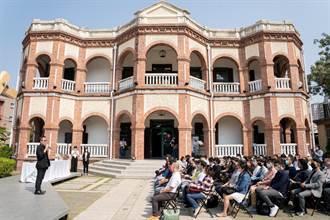 台南知事官邸生活館「十藝家聯展」 成立文創學院及青年設計聯盟