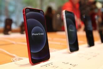 市場需求不如預期 蘋果上半年將減産iPhone12 mini