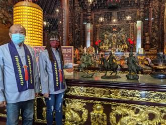 台南永昌宮子龍廟330周年 改辦祈福法會銅雕推第3版