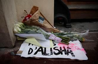 法14歲少女遭同學霸凌扔河溺斃 數千人上街哀悼