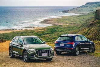 Audi Q5早鳥價245萬元起 較預售新增中階兩車型