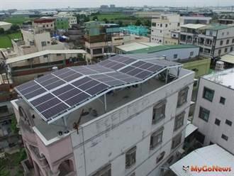 高市居民注意,把握機會種綠電賺綠金
