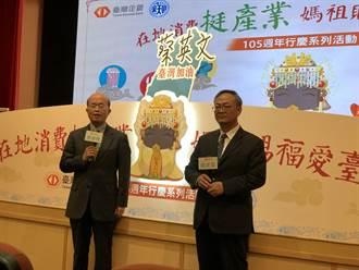 台企銀董事長黃博怡請辭 財政部收到辭呈