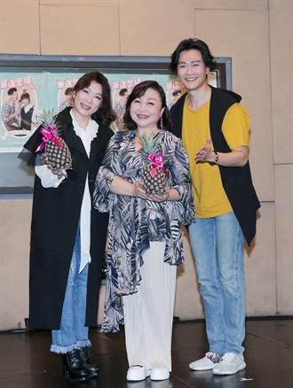 趙詠華、林俊逸開唱倒數 曲目多達43首備妥「超時罰款」