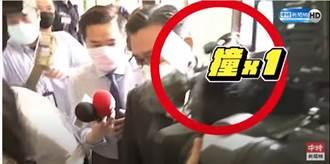 王定宇現身被攝影機連撞2次 竟反問記者一句 網傻眼:再掰啊